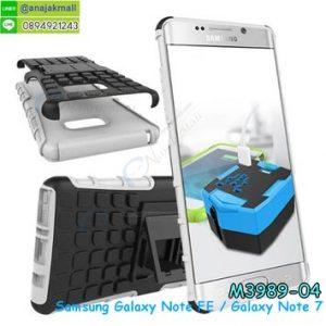 M3989-04 เคสทูโทน Samsung Note FE/Note7 กันกระแทก สีขาว