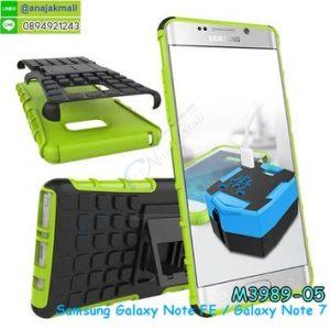 M3989-05 เคสทูโทน Samsung Note FE/Note7 กันกระแทก สีเขียว