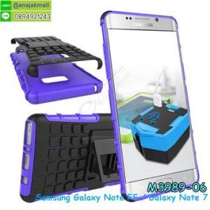 M3989-06 เคสทูโทน Samsung Note FE/Note7 กันกระแทก สีม่วง