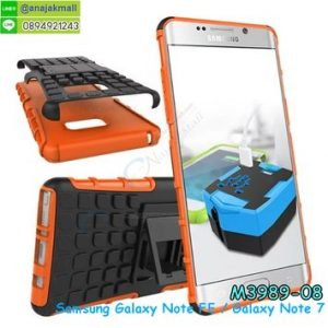M3989-08 เคสทูโทน Samsung Note FE/Note7 กันกระแทก สีส้ม