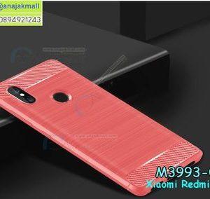 M3993-04 เคสยางกันกระแทก Xiaomi Redmi S2 สีแดง