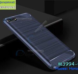M3994-03 เคสยางกันกระแทก Huawei Honor10 สีน้ำเงิน