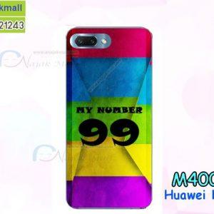 M4000-01 เคสแข็ง Huawei Honor10 ลาย Number 99