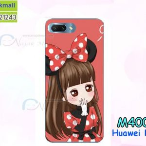 M4000-02 เคสแข็ง Huawei Honor10 ลาย Nikibi