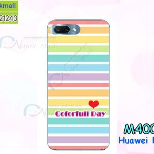M4000-05 เคสแข็ง Huawei Honor10 ลาย Colorfull Day 02