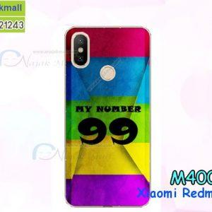 M4006-02 เคสแข็ง Xiaomi Redmi Note 5 ลาย Number 99