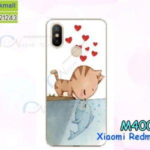 M4006-05 เคสแข็ง Xiaomi Redmi Note 5 ลาย Cat & Fish