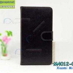M4012-02 เคสฝาพับไดอารี่ Xiaomi Mi5s สีดำ