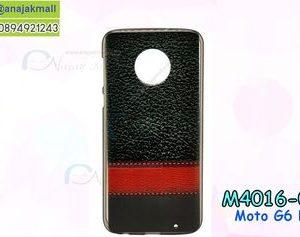 M4016-01 เคสยาง Moto G6 Plus ลาย Leather X01
