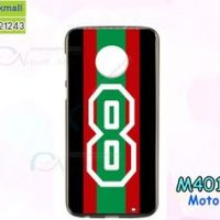 M4016-02 เคสยาง Moto G6 Plus ลาย Number 08