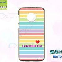 M4016-03 เคสยาง Moto G6 Plus ลาย Colorfull Day 02