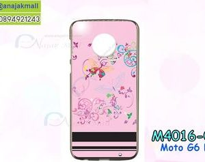M4016-05 เคสยาง Moto G6 Plus ลาย BB Butterfly