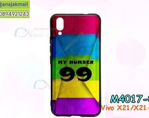 M4017-02 เคสยาง Vivo X21/X21 UD ลาย Number 99