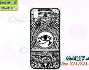 M4017-04 เคสยาง Vivo X21/X21 UD ลาย Black Eye