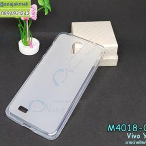 M4018-01 เคสยาง Vivo Y21 สีขาว