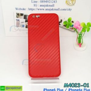 M4023-01 เคสลายเคฟล่า iPhone6 Plus/6S Plus สีแดง