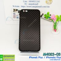 M4023-03 เคสลายเคฟล่า iPhone6 Plus/6S Plus สีดำ