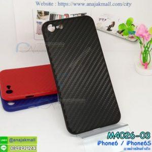M4026-03 เคสลายเคฟล่า iPhone6/iPhone6s สีดำ