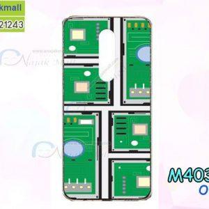 M4033-02 เคสแข็ง OnePlus 6 ลาย Circuit 02