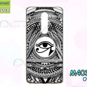 M4033-04 เคสแข็ง OnePlus 6 ลาย Black Eye