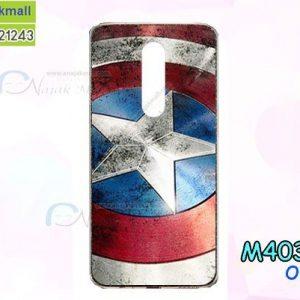 M4033-05 เคสแข็ง OnePlus 6 ลาย CapStar