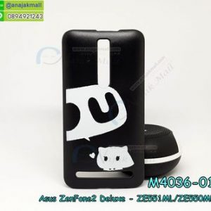 M4036-02 เคสแข็งดำ ASUS ZenFone2 Deluxe-ZE551ML/ZE550ML ลาย Lover W-Cat II