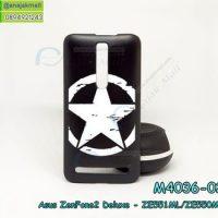 M4036-02 เคสแข็งดำ ASUS ZenFone2 Deluxe-ZE551ML/ZE550ML ลาย CapStar X22