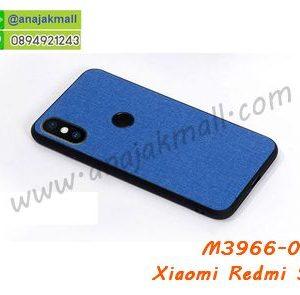 M3966-04 เคสขอบยาง Xiaomi Redmi S2 สีน้ำเงิน