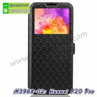M3968-02 เคสโชว์เบอร์ Huawei P20 Pro สีดำ