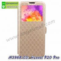 M3968-03 เคสโชว์เบอร์ Huawei P20 Pro สีทอง