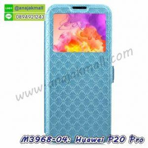 M3968-04 เคสโชว์เบอร์ Huawei P20 Pro สีฟ้า