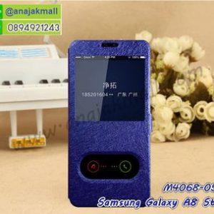 M4068-05 เคสหนังโชว์เบอร์ Samsung Galaxy A8 Star สีน้ำเงิน