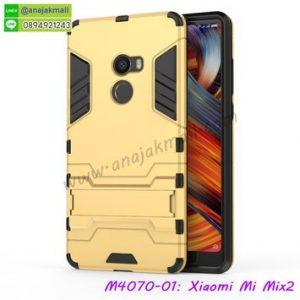 M4070-01 เคสโรบอทกันกระแทก Xiaomi Mi Mix2 สีทอง