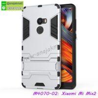M4070-02 เคสโรบอทกันกระแทก Xiaomi Mi Mix2 สีเงิน