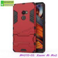 M4070-05 เคสโรบอทกันกระแทก Xiaomi Mi Mix2 สีแดง