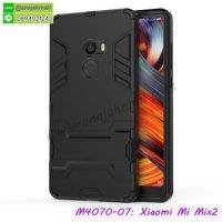 M4070-07 เคสโรบอทกันกระแทก Xiaomi Mi Mix2 สีดำ