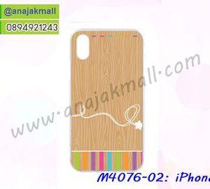 M4076-02 เคสแข็ง iPhoneX ลายการ์ตูน Wood X01