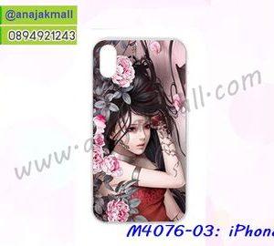 M4076-03 เคสแข็ง iPhoneX ลายการ์ตูน Laminia