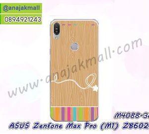 M4088-38 เคสแข็ง Asus ZenFone Max Pro-M1 ลาย Wood X01