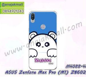 M4088-40 เคสแข็ง Asus ZenFone Max Pro-M1 ลาย Bluemon