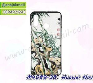 M4089-38 เคสยาง Huawei Nova3 ลาย Nature V