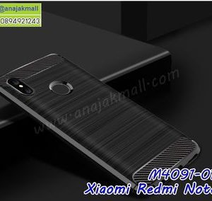 M4091-01 เคสยางกันกระแทก Xiaomi Redmi Note5 สีดำ