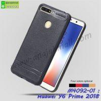 M4092-01 เคสยาง Huawei Y6 Prime 2018 สีดำ
