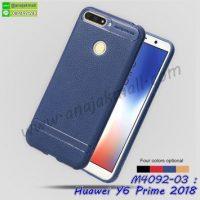 M4092-03 เคสยาง Huawei Y6 Prime 2018 สีน้ำเงิน
