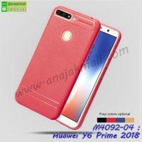 M4092-04 เคสยาง Huawei Y6 Prime 2018 สีแดง