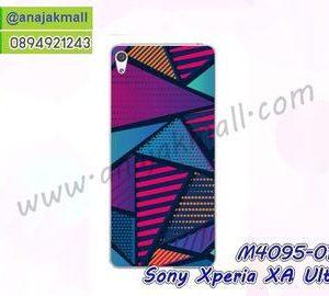 M4095-01 เคสแข็ง Sony Xperia XA Ultra ลาย Graphic VZ