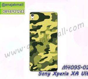 M3095-05 เคสแข็ง Sony Xperia XA Ultra ลายพรางทหาร
