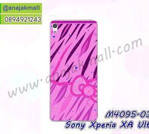 M3095-03 เคสแข็ง Sony Xperia XA Ultra ลาย CiCat X05
