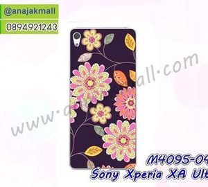 M4095-04 เคสแข็ง Sony Xperia XA Ultra ลาย Flower X07