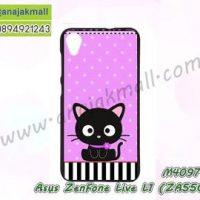 M4097-01 เคสยาง Asus ZenFone Live L1-ZA550KL ลาย Black Cat 05
